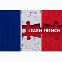 Курсы французского языка. СтарАльянс