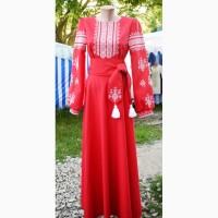Жіноче довге плаття з вишивкою