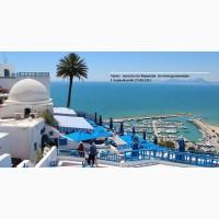Отдых в Тунисе - прямой вылет из Харькова