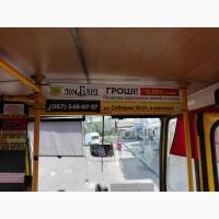 Розміщення банерних розтяжок в громадському транспорті, реклама в транспорті Рівне