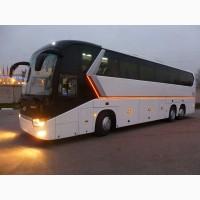 Ежедневно автобус Луганск-Керчь- Феодосия-Симферополь- Севастополь-Алушта-Ялта