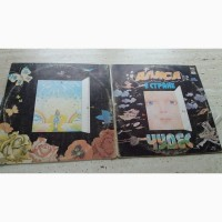 """2 пластинки Музыкальная Сказка """"Алиса В Стране Чудес"""" – 1976"""