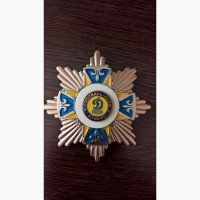 Орден динамо киев