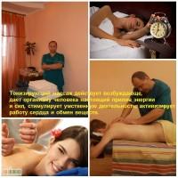 Тонизирующий массаж Троещина Киев