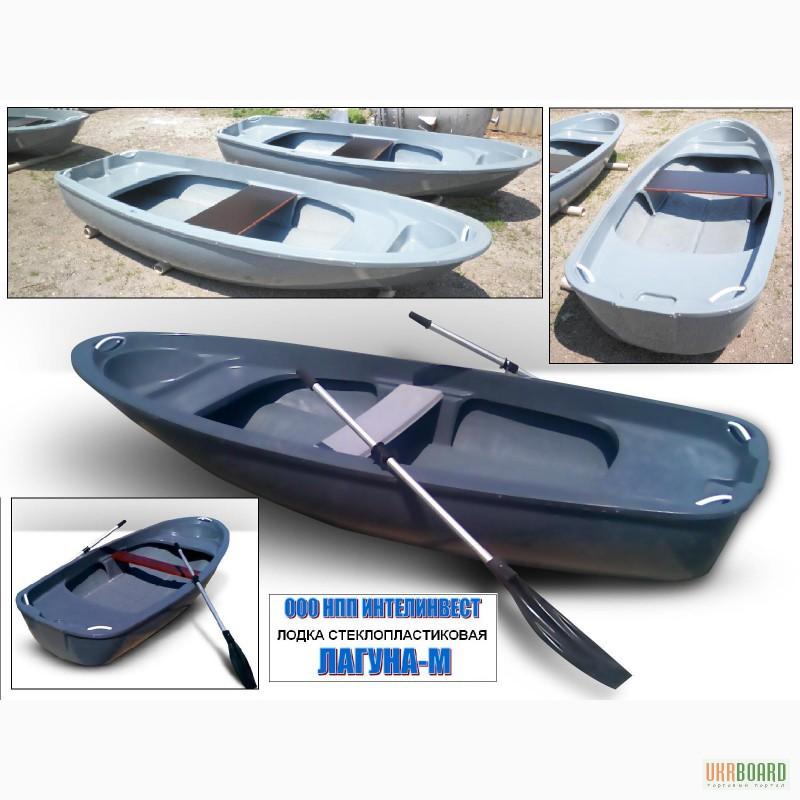 лодки алюминиевые стеклопластиковые купить