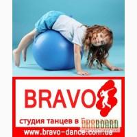 Гимнастика для детей в броварах, гимнастика бровары, детская гимнастика, танцы