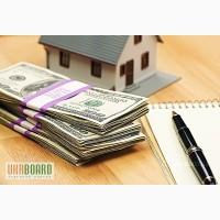 Реальная помощь в получении денежного кредита