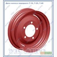 Диск колеса переднего Т-16, Т-25, Т-40 (36-310 1010-А2)