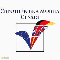 Немецкий Троещина Європейська мовна студія