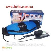 Вибро пояс массажный для похудения Вибро Слим (Vibro Slim), Киев