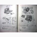 Каталог деталей Запорожец ЗАЗ 968 968А А Б Б2 Р АБ АБ2 1986г