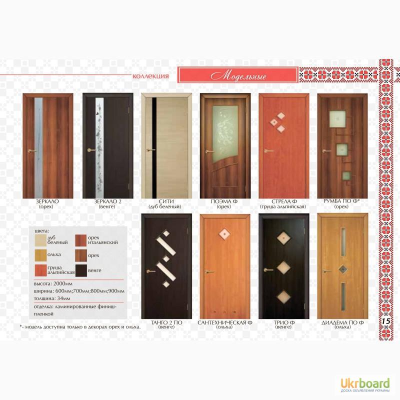 Дешевые межкомнатные двери ижевск