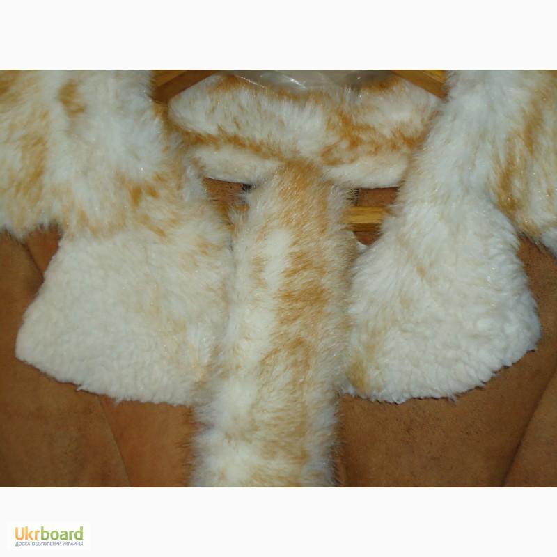 Купить Куртку Киев