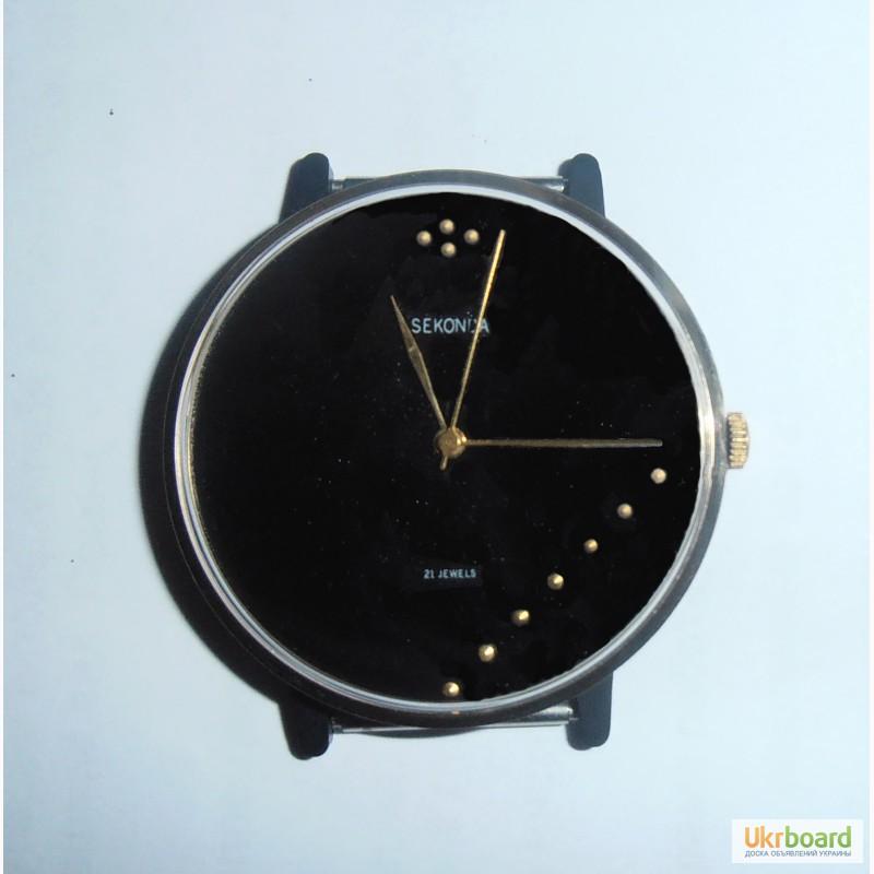 Часы sekonda продам по час фольксваген ремонту нормо стоимость