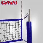 Антени для волейбольної сітки, розбірні