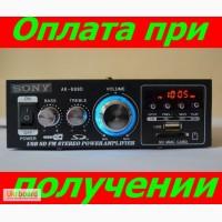 Усилитель Sony 2-250 Watts ( Радіо, Флешки, Аух, Пульт )