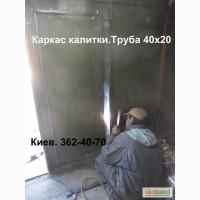 Устройство калитки в воротах гаража. Киев