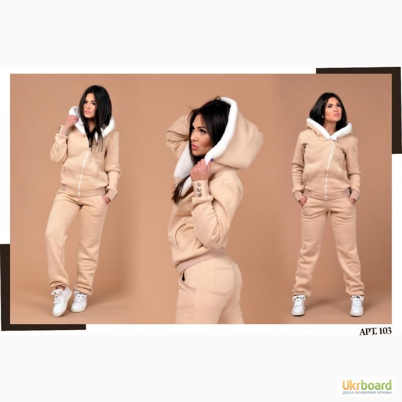 890e4c47141 Продам купить модная женская одежда в интернет магазине Пальмира ...