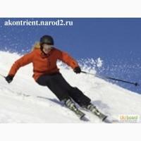 Толковый инструктор по горным лыжам и сноуборду. Денег вперед не берет