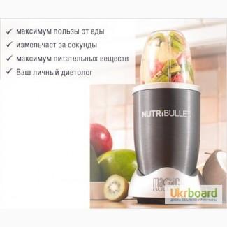 Блендер Nutribullet 600W, Нутрибулет 600 Вт