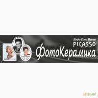 Фото таблички на памятник. Метро Гагарина// Алексеевская. Металлокерамика. Металлопласт
