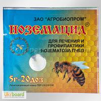 Ноземацид (5грамм- на 20 доз)