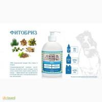 Фитобриз (бронхо-лёгочный сбор) ТМ Home Food 500мл