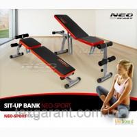 ПродамСкамья многофункциональная для тренировок Neo-Sport NS-03 S