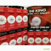 Пластиковые мячи Nittaku Premium для настольного тенниса