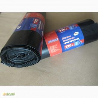 Пакет для мусора сверхпрочный 70 мкм 120 л 10 шт