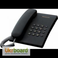 Телефон проводной Panasonic KX-TS2350UAB