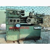 Куплю станок токарный ИЖ250 б/у