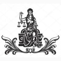 Кваліфікована правова допомога. Адвокат