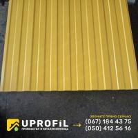 Желтый профнастил, профнастил RAL1003, купить профнастил желтый цвет для забора / крыши