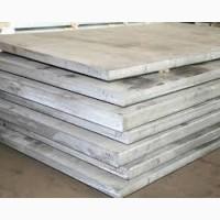 Плита алюминиевая АМГ5 15х1500х4000 купить ассортимент доставка порезка