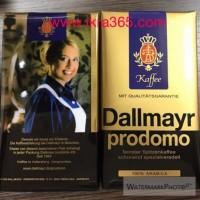 Кофе Dallmayr Prodomo 500гр Молотый