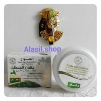 Мазь колоквинта с маслом мяты для суставов Colocynthis Mint El Hawag Египет