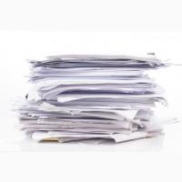 Прием, закупка, вывоз офисной бумаги в Киеве