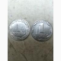 Продам монети 1, 2 та 5 коп.різних років ціна 5 грн.шт