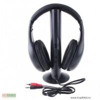 Беспроводные наушники Wireless Headphone