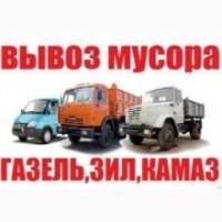 Вывоз мусора Васильков, Круглик, Глеваха, Гатное, Чабаны Новоселки Вита почтовая Глеваха