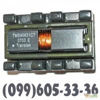 TMS90631CT - трансформаторы для инвертора монитора / телевизора Samsung