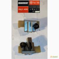 Щеткодержатели цепной пилы Фиолент ПЦ1-400