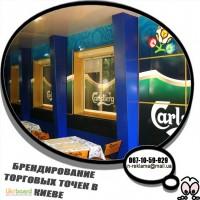 Световые короба, лайтбоксы- производство рекламы Киев