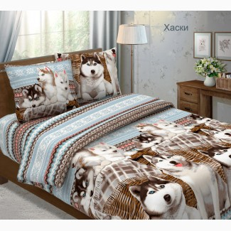 Недорогое постельное белье, Комплект Хаски