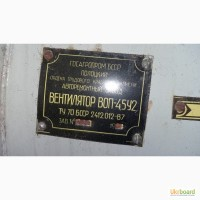 Вентиляторы осевые ЦР-1, ВОП-4, 5У2