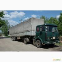 Супер МАЗ - 5432 сидельный тягач с полуприцепом (модель МАЗ 93866)