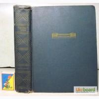 Ежегодник Малого театра 1953-1954 материалы документы спектакли деятельность артисты 1956