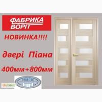 Двері Новий стиль 800+400