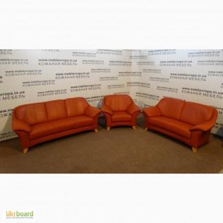 Кожаная мебель с бесплатной доставкой б/у